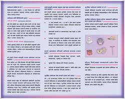 Brochure_back_with_text